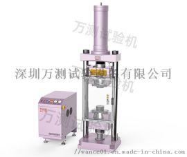 HUT系列300kN单空间电液伺服  试验机
