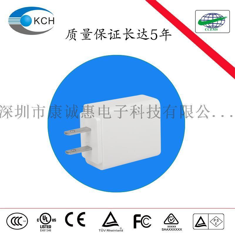 美规5V3A过UL FCC认证充电器5V3A充电器