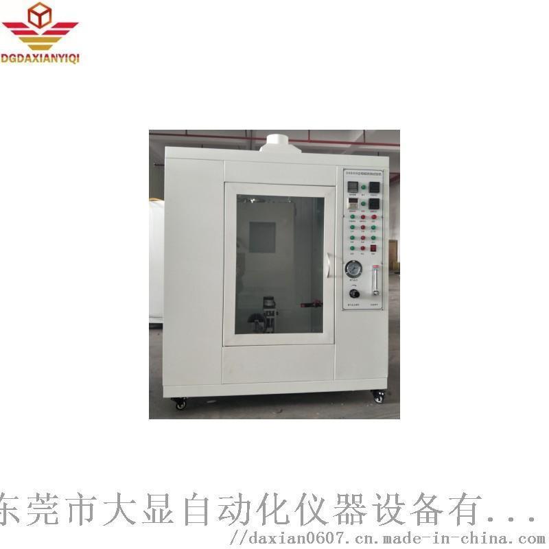 IEC云母板燃烧试验机