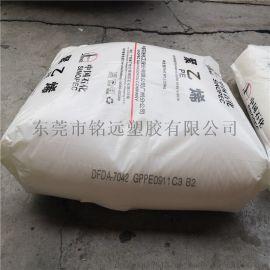 LLDPE 7042 薄膜级 吹膜级 线性聚乙烯