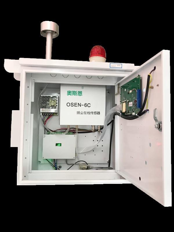 工厂车间环境粉尘监测报警器