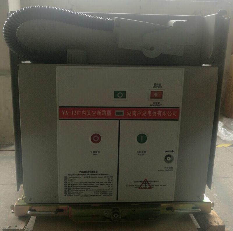 湘湖牌TRQ3S-630CB級雙電源切換裝置說明書