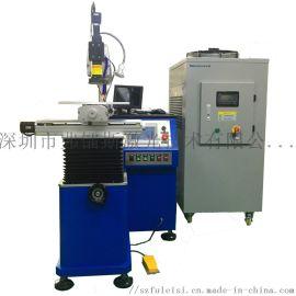 深圳自动化激光焊接机厂家直销