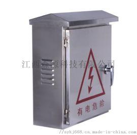 三相动力壁挂不锈钢低压电缆分支箱配电箱