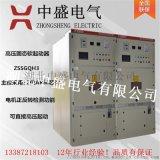 高壓固態軟起動櫃  有效降低電機起動電流軟啓動櫃