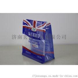 饼干包装袋 膨化食品包装袋