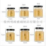 燕窩瓶密封玻璃罐食品級透明小號無鉛便攜帶蓋蜂蜜