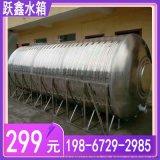 鬥門家用不鏽鋼水箱圓形水箱立式水箱臥式保溫水箱