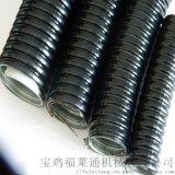 漯河销售穿线包塑金属软管   DN32规格