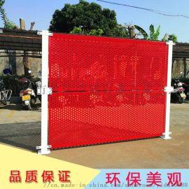 江门江海碧桂园圆孔施工镀锌板围栏安装送货