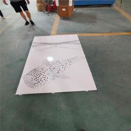 艺术背景墙白色穿孔铝单板 外墙凹凸穿孔造型铝单板