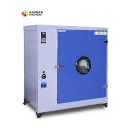 工业高温隔热涂装材料试验箱,喷塑高温房工业烤箱