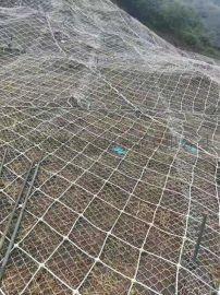 铁路边坡防护网  边坡防护网型号
