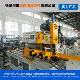 425全自动切管机 不锈钢钢管切管机