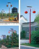 乐山太阳能庭院灯供应别墅庭院灯安装批发