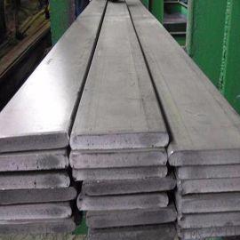 2205冷拉不锈钢扁钢厂家 销售