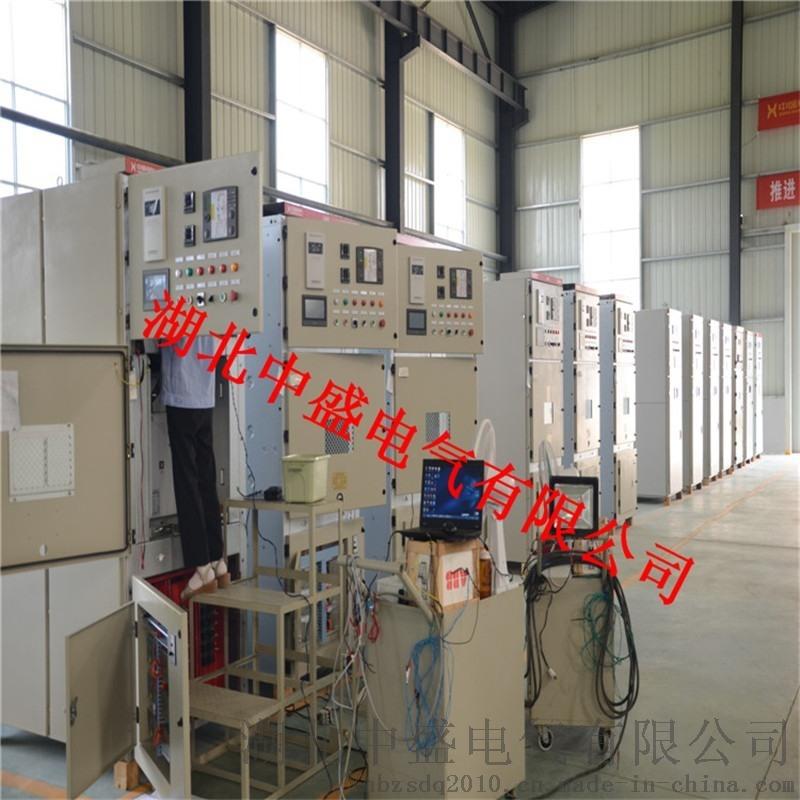 10KV一體化中壓固態軟啓動 高壓斷器控制櫃