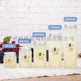 高檔耐高溫燕窩瓶桃膠瓶果醬瓶燕窩玻璃瓶醬菜瓶蜂蜜瓶