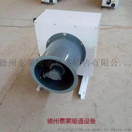 NF5ZS3暖风机NF9ZQ3矿用防爆暖风机