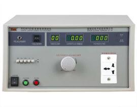美瑞克RK2675D泄漏电流测试仪