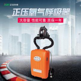 隔绝式正压氧自救器 HYZ4自救器 呼吸器自救器