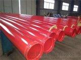 塗塑鋼管滄州澤旭生產廠家