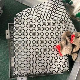 福建门头雕刻铝单板图案 室内展厅雕花铝板透光效果