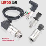 壓力變送器 通用型油壓液壓氣壓壓力感測器