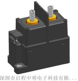 EVR200CE-A比亞迪高壓直流接觸器繼電器