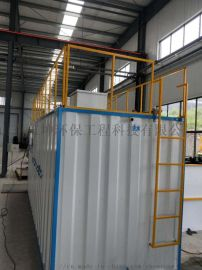 河南地埋式污水处理设备生产厂家