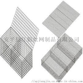 包塑石笼网报价 石笼网格宾网绿格网厂家