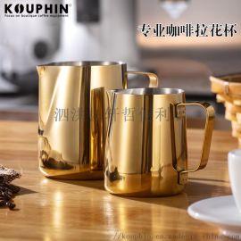不锈钢内刻度拉花杯,尖嘴特 龙拉花缸,咖啡拉花器具