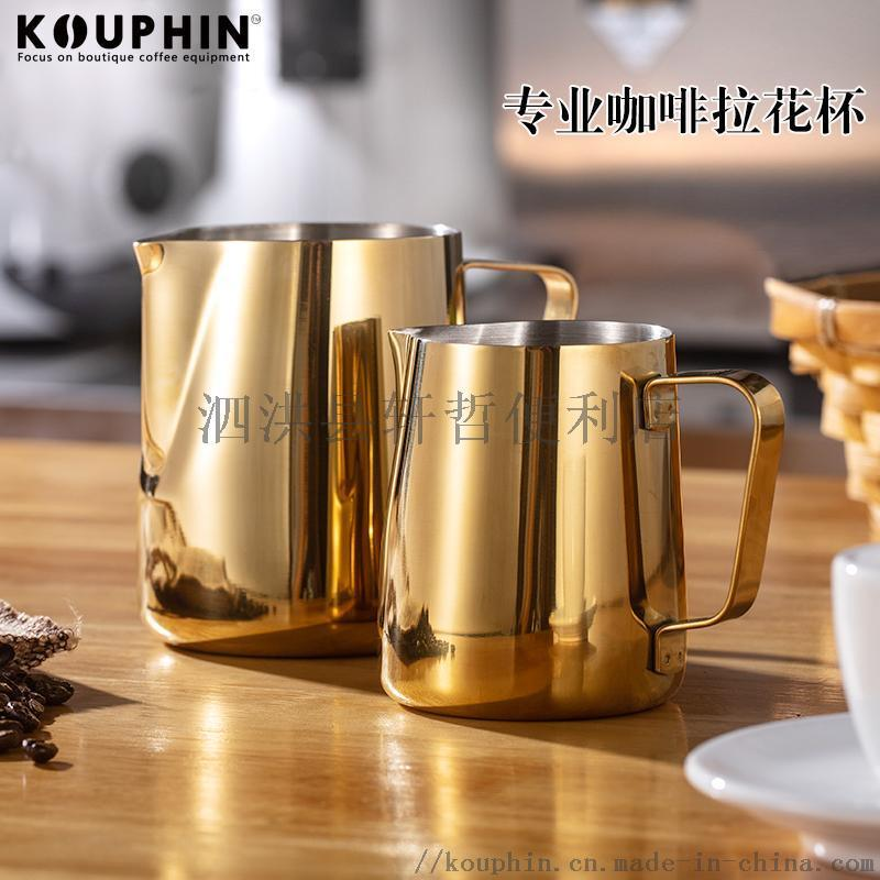 不锈钢内刻度拉花杯,尖嘴特氟龙拉花缸,咖啡拉花器具