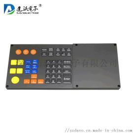 达沃定制金属工业键盘  深圳工业键盘厂家