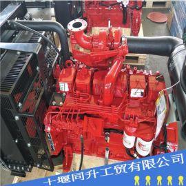 发电机组水泵机组用发动机 康明斯6BT5.9-G2
