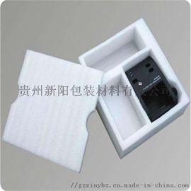 贵阳成型珍珠棉EPE|贵阳珍珠棉内包装