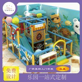 專業定制酒店會所母嬰店別墅配套兒童遊樂空間廠家直銷