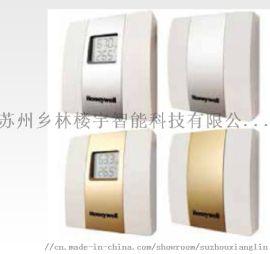 温湿度传感器  SCTHWA43SDS