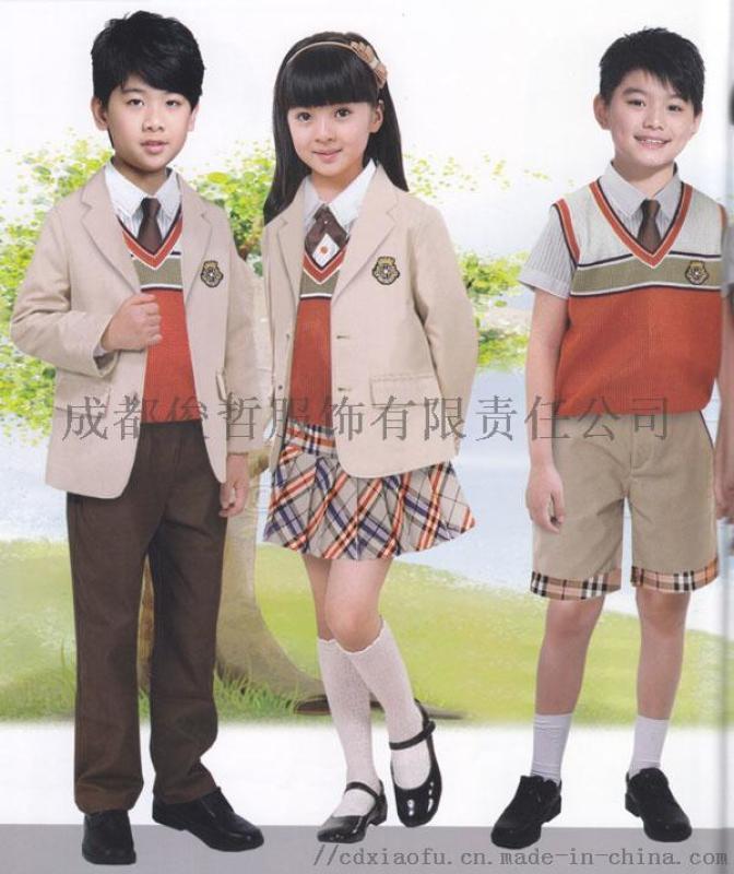 成都定做中小學校服、定做小  校服、英倫風格校服