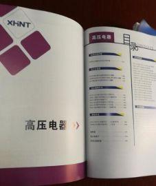 湘湖牌XMTD-3002温度控制器咨询