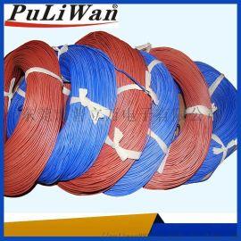 定制线束加工UL3239-24AWG镀锡铜电子导线
