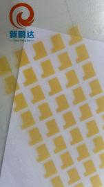模切双面胶 强力防水PE泡棉双面胶 高粘圆形亚克力胶模切冲型