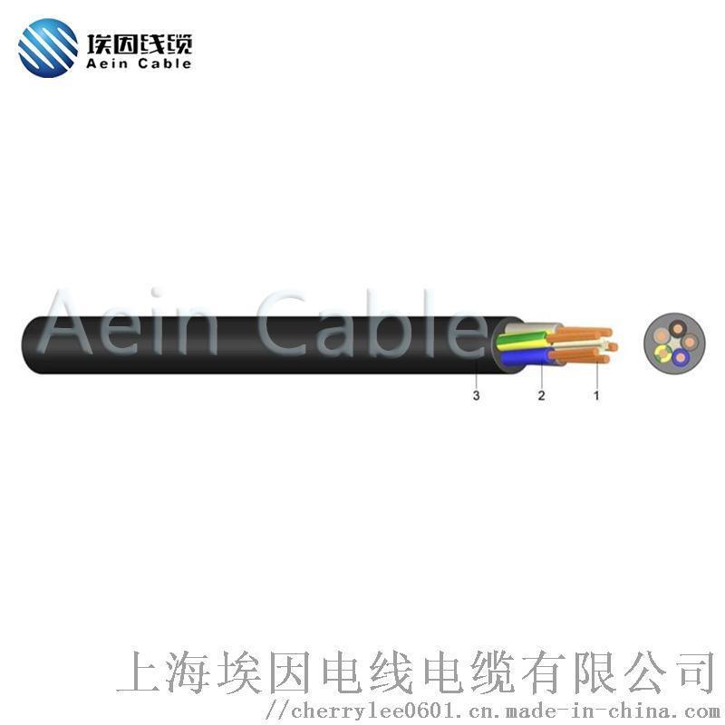 H05RR-F橡膠電纜