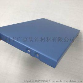 表墙面装饰铝单板外墙铝单板定制工程幕墙铝单板