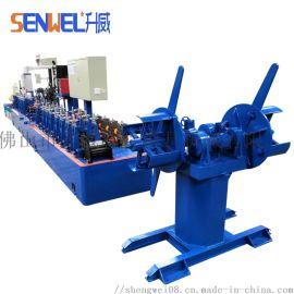 升威SW-40型不锈钢椭圆形圆管焊管机械设备