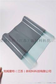 北京克姆雷特FRP采光板厂家专业生产