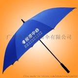 雨傘廠 太陽傘廠 帳篷廠 雨具廠 中心雨傘
