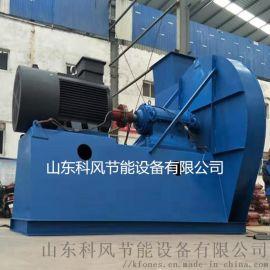科风 GY4-73型锅炉离心鼓引风机 效率高