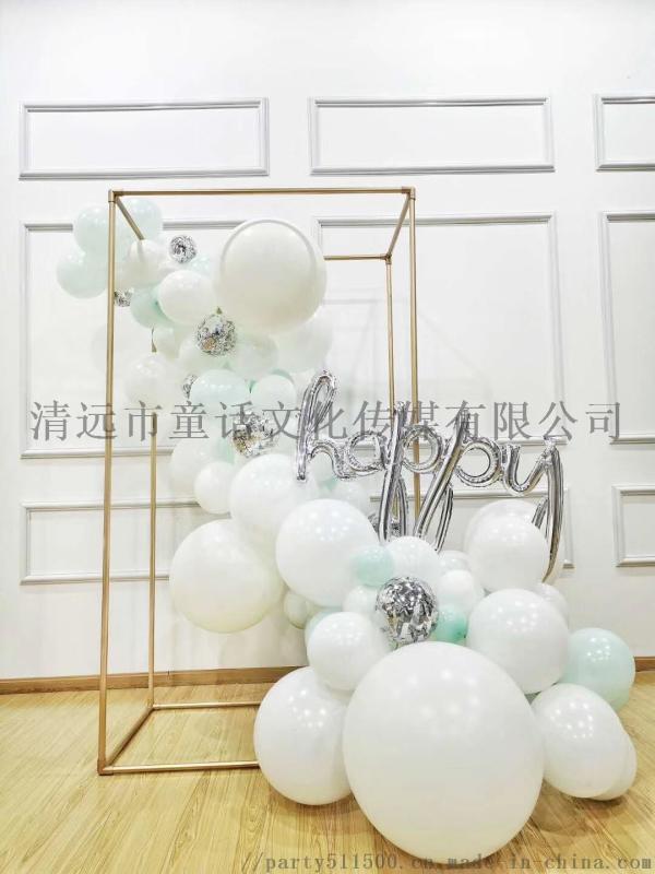 远感恩节气球装饰制作清远平安夜气球布置装饰制作