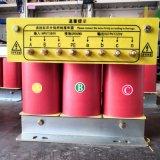 纯铜三相变压器440v变380v升压降压控制变压器